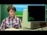 Реакция современных детей на компьютер Apple II