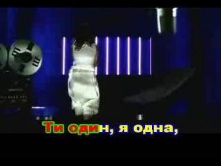 Бодай Юлия (Рай) - (Річка) Двічі в одну річку не ввійдеш (Караоке)