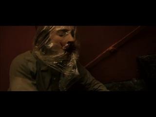 """Фильм """"Опасная иллюзия"""" (Шайя Лабаф / Эван Рэйчел Вуд, 2014)"""