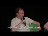 Q&A с Марком Гейтиссом в Бразилии -