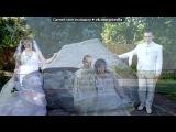 «НАША СВАДЬБА» под музыку Тимур Темиров - Муж и жена (Свадебные песни) ♡ Kэtsona feat.Only 58 such♡. Picrolla