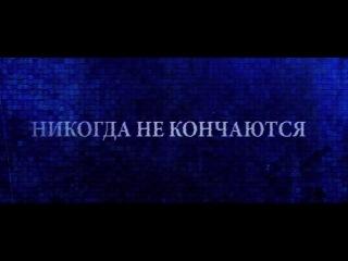 """""""Проклятие 2"""" 3D - c 20 марта"""