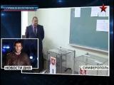 Крым ликует после объявления данных экзит-полла.