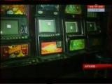Место происшествия Ярославль (НТМ, 04.12.2012)