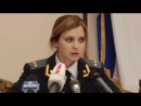 новый прокурор Крыма - Наталья Поклонская. Такая мимимишная :3 (Not Vine)